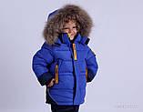Костюм зимний для мальчика ТМ Danilo, фото 3