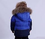 Костюм зимний для мальчика ТМ Danilo, фото 5