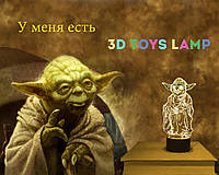 "3D ночник ""Йода"" 3DTOYSLAMP"