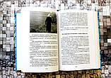 Старец протоиерей Николай Гурьянов. Жизнеописание. Воспоминания. Письма. Ильюнина Л.А., фото 3