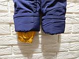 Костюм зимний для мальчика ТМ Danilo, фото 7