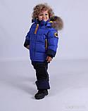 Костюм зимний для мальчика ТМ Danilo, фото 2