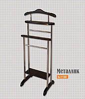 Вешалка-стойка (двойные) «Металлик»