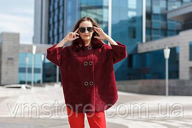 Шикарный теплый женский кардиган бордового цвета. Большой размер
