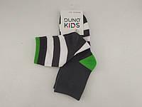 Детские носки для мальчика набор 2 пары, р. 16-18