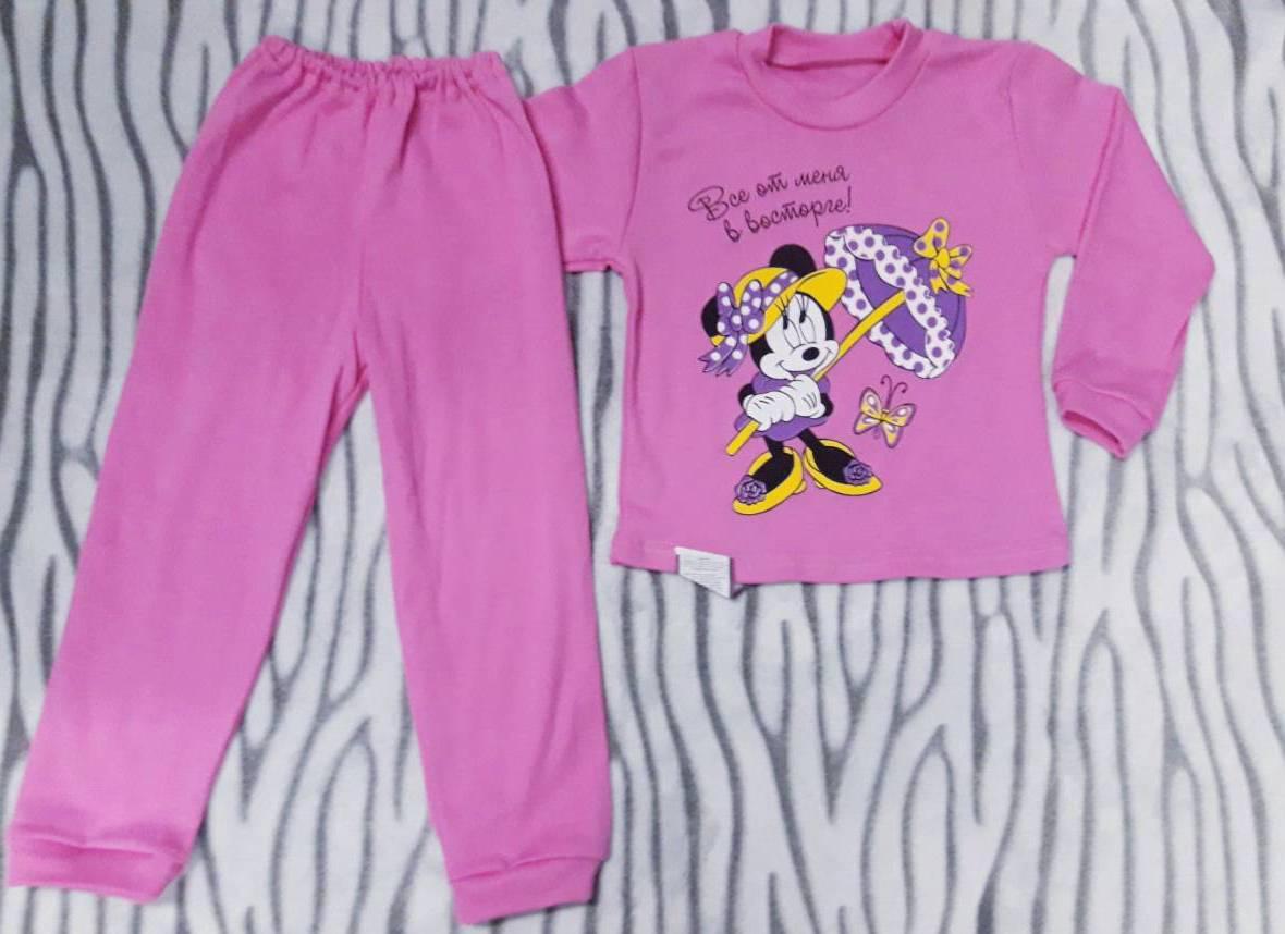 """Пижама для девочек """" Минни """""""