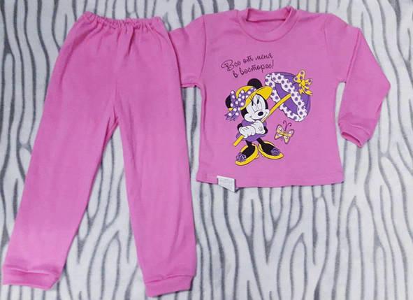 """Пижама для девочек """" Минни """", фото 2"""