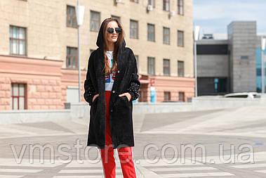 Шикарный теплый женский кардиган с капюшоном