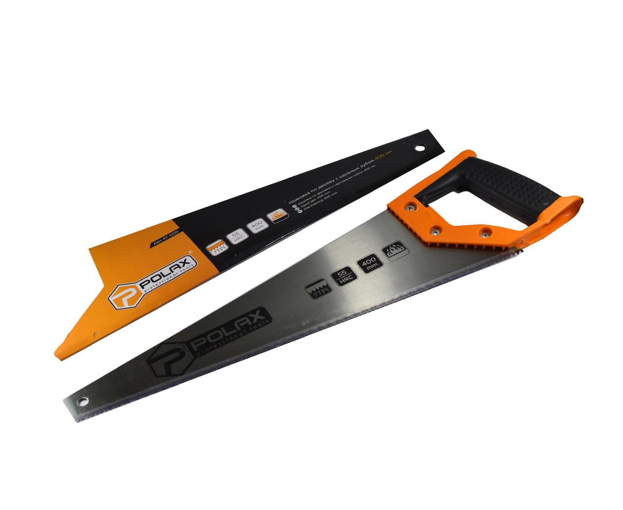 Ножовка по дереву Polax с каленым зубом 400 мм 55 HRC (47-005)