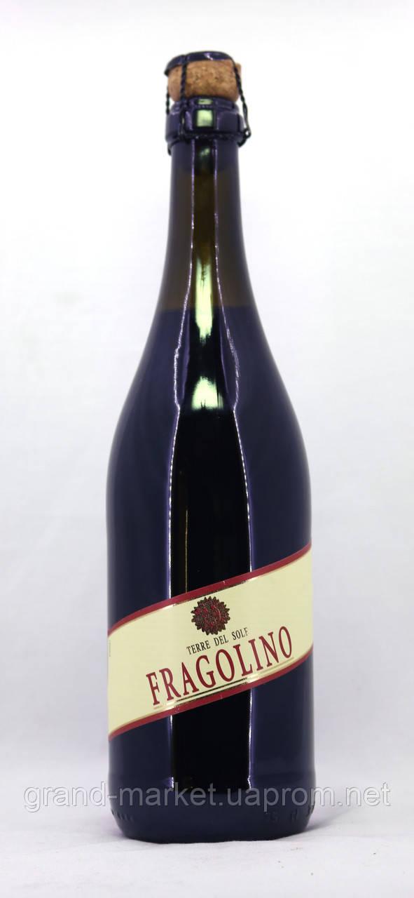 Вино Fragolino Rosso Terre Del Sole