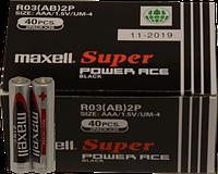 Батарейка MAXELL AAA R03 2PK SHRINK,40 шт