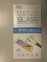 Захисне скло Premium tempered GLASS для Samsung J5