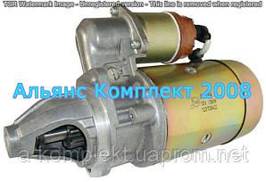 Стартер ЗИЛ-130, 431410 (12В 1,8 кВт)