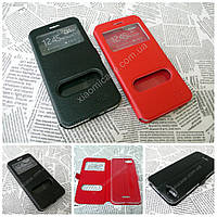 Кожаный чехол книжка VIP для Xiaomi (Ксиоми) Redmi 6A (3 цвета)
