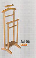 Вешалка-стойка «Альфа» (двойная)