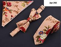 Подарочный светлый набор : галстук, платок, бабочка