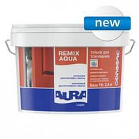 Aura Luxpro Remix Aqua TR Беcцветная 0,7л Эмаль универсальная водоразбавимая полуматовая акриловая