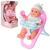 Кукла пупс бейби борн Yale Baby 1721 (baby born): 33см, стул для кормления + бутылочка + тарелка + приборы