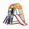 Детский спортивный комплекс для дома KindWood Color Plus 3 Sportbaby