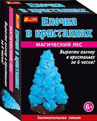 Набор для опытов Елочка в кристаллах (12138006Р)