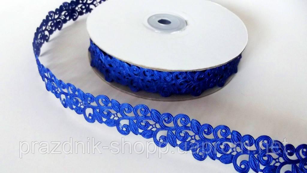 Тесьма Ажурная, синяя.