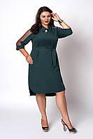 Женское нарядное платье с поясом