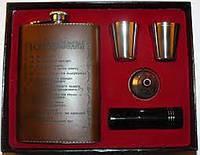 Подарочный набор 5в1 TZ-904