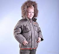 Костюм зимний для мальчика ТМ KIKO