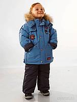 Костюм зимний для мальчика ТМ Donilo, фото 1