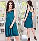 """Женская стильная ночная сорочка """"Армани Завязки Кружево"""" в расцветках, фото 4"""