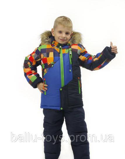 Теплый зимний костюм на мальчика Турба (3-5 лет)
