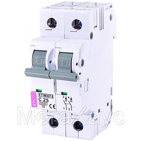 Автоматический выключатель ETIMAT 6  2p С 25А (6 kA), фото 2