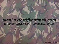 Камуфляжные ткани ОКСФОРД 600Д.ПВХ