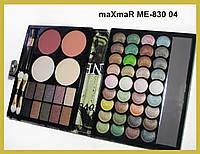 Набор для макияжа maXmaR ME-830 №04 (тени перламутровые, пудра, румяна)