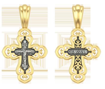 Крест РАСПЯТИЕ. «СПАСИ И СОХРАНИ»