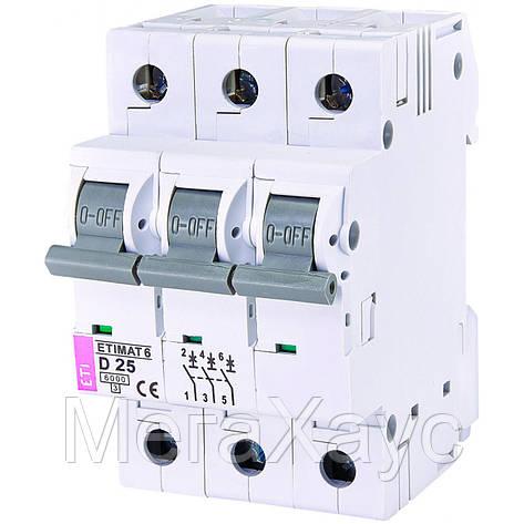 Автоматический выключатель ETIMAT 6  3p D  25A (6kA), фото 2