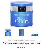 Увлажняющая маска для волос.Otium Aqua.Estel.1000ml. АКЦИЯ!!!, фото 1