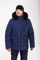 Зимние куртки мужские  большого размера  50-66 синий