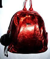 Рюкзак женский городской с молнией и клапаном (красный), цена 699 ... 12c6aef9ae6