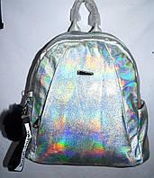 Женский городской серебристый рюкзак из искусственной кожи качества Люкс с брелком 29*31, фото 1