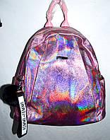 Женский городской пудровый рюкзак из искусственной кожи качества Люкс с брелком 29*31, фото 1