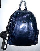Женский городской синий рюкзак из искусственной кожи качества Люкс с брелком 29*31, фото 1