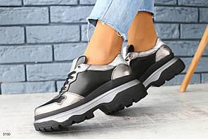 Женские черные кожаные кроссовки, на шнурках