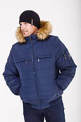 Чоловічі куртки зимові великого розміру 48-66 синій