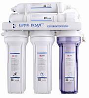 Система фильтрации питьевой воды CCB-3201
