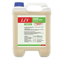 Моющее средство щелочное LIV для пищевого оборудования с антикорр. добав, 10л