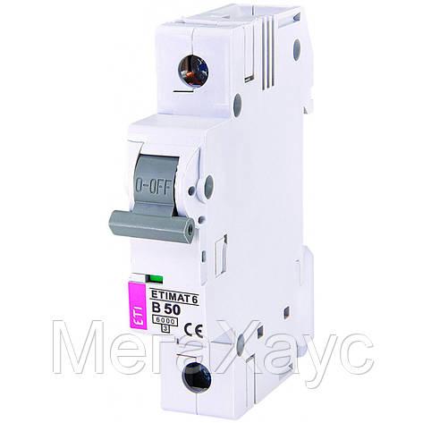 Автоматический  выключатель ETIMAT 6 1p B 50А (6 kA), фото 2