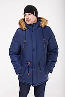 Зимняя мужская куртка парка от производителя  44-54 синяя