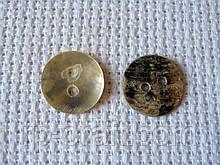 Пуговица перламутровая, декоративная, 13 мм