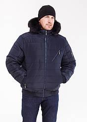 Чоловічі зимові куртки від виробника 48 -58 синій
